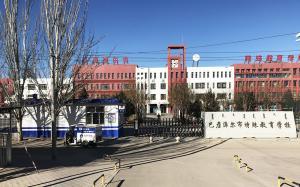 智能奥漫进驻内蒙古巴彦淖尔市特殊教育学校