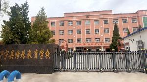 品质与服务,我们面面俱到!——走进新疆伊宁特殊教育学