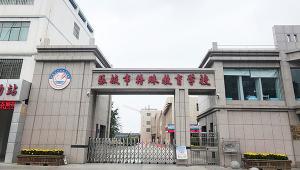 奥漫培训团队赴张掖市特殊教育学校进行产品培训
