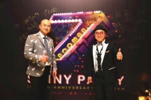 奥漫家族七周年shiny party,长白山跨年旅程大揭秘~